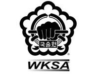 Bexhill Martial Arts - Kuk Sool Won - Friday-Ad