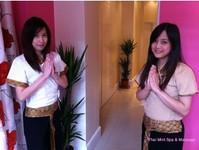 Thai Mint Beauty & Massage - Friday-Ad