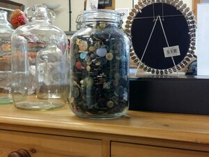 Glass jar Full Of Buttons in Brighton