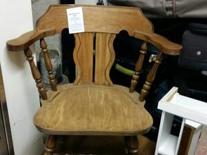 Carver Chair in Brighton